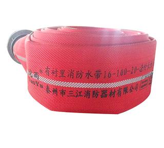 16-100-20消防水帶-消防供水水帶,排水水帶,抗洪排澇水帶,排水軟管,排澇軟管
