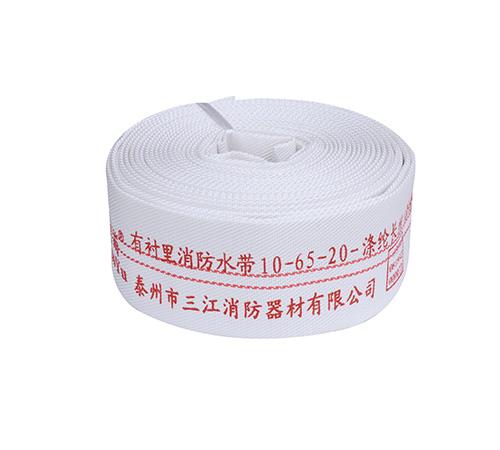消防水带按用途可分为4类