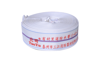 13-65-20有衬里水带塑料涤纶长丝