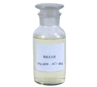 水成膜泡沫灭火剂-16℃