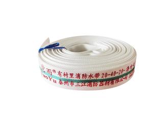 20-40-20有衬里消防水带聚氨酯涤纶长丝
