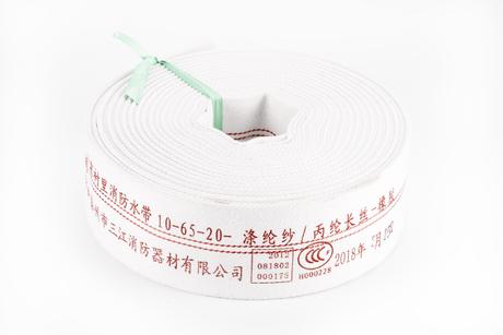 10-65-20橡胶水带.jpg