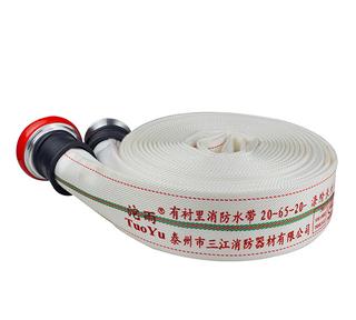 20-65-20有衬里消防水带聚氨酯涤纶长丝