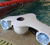 水下推进器
