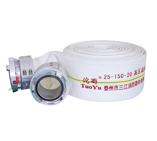 25-150-20高壓水帶-消防供水水帶,排水水帶,抗洪排澇水帶,排水軟管,排澇軟管